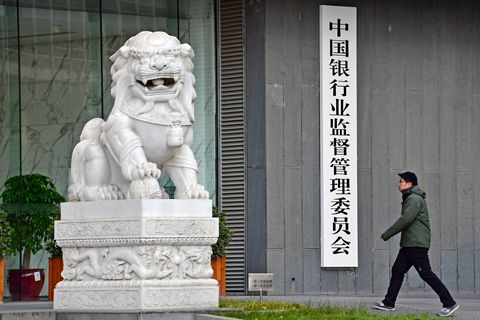 The alleged $3 billion loan fraud resulted in the third set of heavy penalties that the banking regulator has handed down so far this year. Photo: Visual China