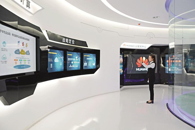 Huawei's cloud computing center in Guizhou Province. Photo: Visual China