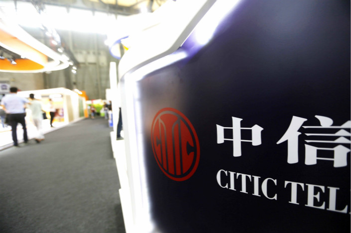 After the acquisition, Citic Agri Fund will control four of Dow AgroSciences' corn seed production sites as well as four research centers, a copy of Dow's Brazilian corn seed bank and the rights to Dow's Morgan trademark. Photo: Visual China