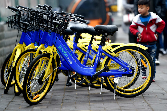 Shanghai Yunxin Venture Capital Management Co., a subsidiary of Ant Financial, took part in the latest round of fundraising by Ditan Keji Ltd., Youon's bike-sharing unit, which raised 2.3 billion yuan in the round. Photo: IC