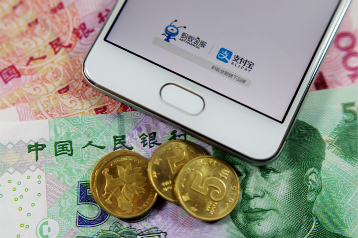 Jiebei, a microlending unit of Alibaba affiliate Ant Financial, had plans to sell 3 billion yuan ($453 million) worth of asset-backed notes on the interbank market on Thursday, but has so far not released any updates on the issuance. On Friday, Chinese financial regulators issued a slew of new rules to clean up the microlending sector, including banning microlenders from raising funds through asset-backed securities. Photo: Visual China