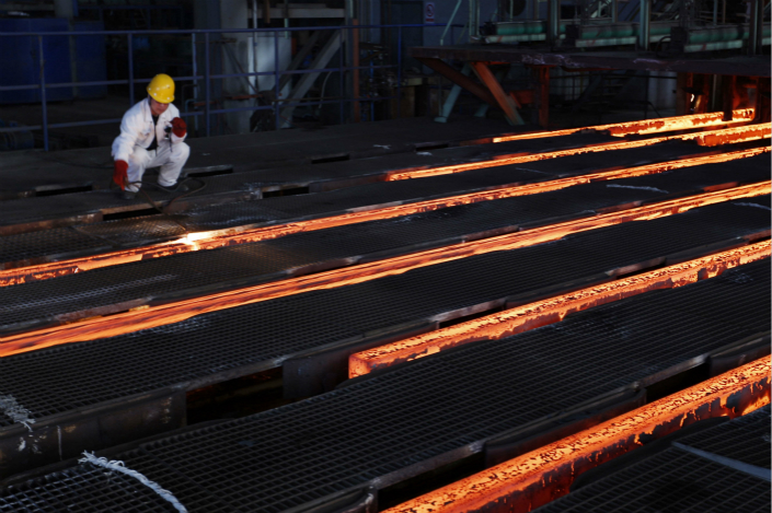 Growth in Steel Output, Consumption Expected to Be Flat in