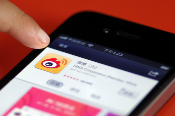 By becoming a platform for online stars, Weibo's stock has risen about fivefold over the last two years to become one of China's most valuable internet companies, boasting a market value of about $22 billion. Photo: IC