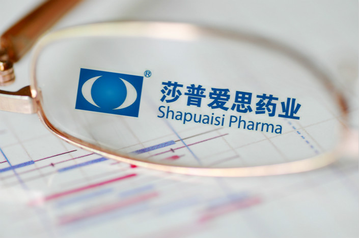 Local drug regulators and industry associations have accused Shapuaisi Pharmaceutical at least three times of running misleading advertisements over the past decade, but the national drug regulator never took action on any of the complaints. Photo: Visual China