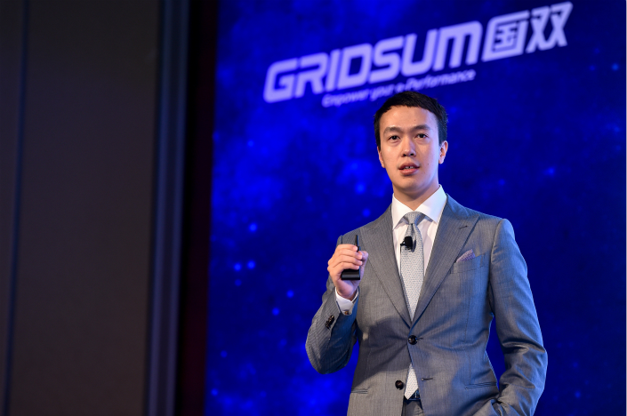 Founder and CEO of Beijing-based, NASDAQ-listed Gridsum, Qi Guosheng, described his firm's AI service to help with judicial decision-making as a junior lawyer that remembers everything and never makes mistakes. However he says that unlike a senior lawyer, it cannot yet be creative. Photo: Gridsum