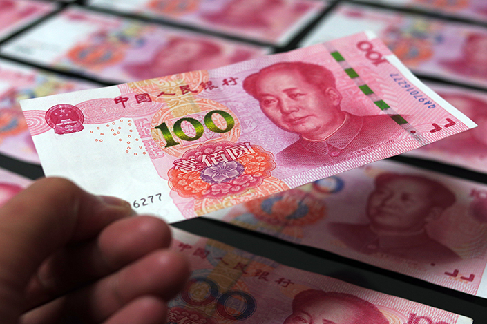 The most recent quarterly report of China's National Audit Office found that five provincial governments took on more than 6.4 billion yuan in illicit debt, and four provincial governments inflated their fiscal revenue by over 1.5 billion yuan. Photo: Visual China