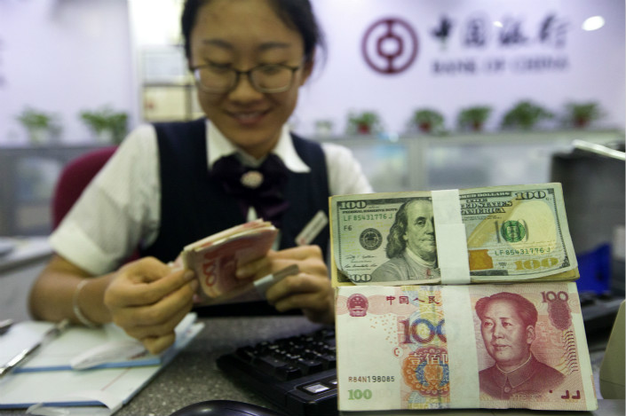 Before 2015, China had $4 trillion in forex reserves, which many criticized as being too much. However, an ensuing massive capital flight caused the reserves to plunge to below $3 trillion, leading many institutions to short the yuan. Photo: Visual China
