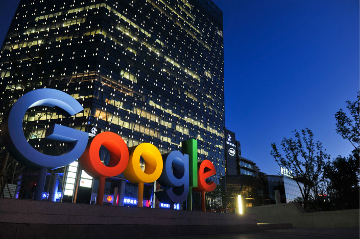 Google also hopes to collaborate more with domestic Chinese scientists, it said in its statement announcing the AI center. In the AI sector, Chinese researchers and developers have emerged as a leading group globally. Pictured is Google's Beijing office. Photo: Visual China