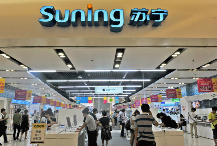Suning brought its brick-and-mortar assets to its tie-up with Alibaba, while the latter was able to offer its expertise in online retailing. Photo: Visual China