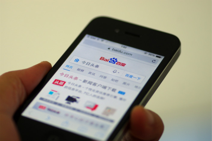 News aggregator Toutiao's dramatic rise has spurred other players — including Baidu — to race into in-feed advertising to secure a greater piece of China's $53 billion digital-advertising market. Photo: IC