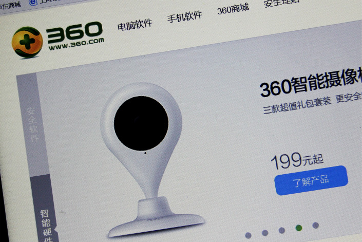 Qihoo 360 Technology Co. Ltd. says businesses that use cameras Qihoo provides for free are required to have prominent notices that the cameras are livestreaming to the internet. Photo: IC