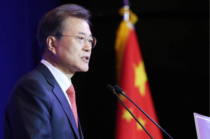 South Korean President Moon Jae-in met with South Korean and Chinese business representatives on Wednesday. He is expected to meet with Chinese President Xi Jinping on Thursday, according to South Korea's Yonhap News Agency. Moon is pictured above at a Beijing luncheon on Wednesday. Photo: Visual China
