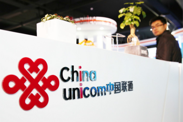China Unicom, plagued by overstaffing and inefficiency, has struggled in the 4G mobile era. In the third quarter of 2017, Unicom's net 4G mobile user growth was 55.73 million users, growing to 160 million, a far cry from market leader China Mobile's 622 million users. Photo: Visual China