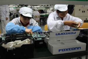 Foxconn Parent Plans Shanghai IPO for Mainland Internet Unit