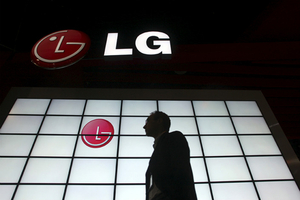 LG Electronics Seeks Name Change and Streamlined Operations in China