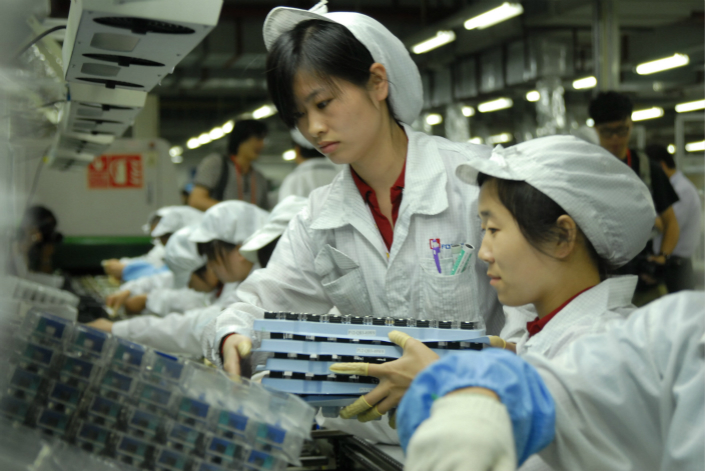 It is not clear why Foxconn would invest in a hydrocarbon producer. Foxconn could not be reached for comment. Photo: IC