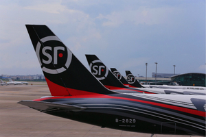 SF Express, Hubei Ready to Break Ground on Freight Airport
