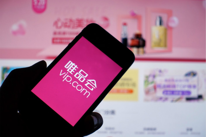 The combined $863 million that Tencent Holdings Ltd. and JD.com Inc. will invest in Vipholdings Ltd. will be the first step in the formation of a  retail and social media alliance among the three companies. Photo: IC