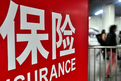 Starting next year, China's insurance regulator will regularly assess how insurers manage their assets and liabilities. Poorly performing insurers will be subject to more oversight and restrictions on how they use their capital and sell their products. Photo: IC