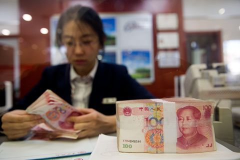 By the end of June, the outstanding amount of bank WMPs totaled 21 trillion yuan. Photo: VCG