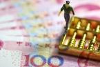 中央经济工作会议:积极财政政策不变 稳健货币政策保持中性