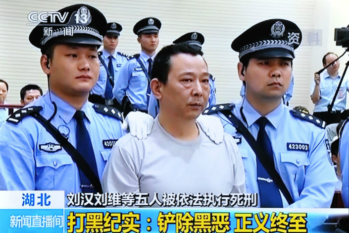 Liu Han, chairman of Hanlong Group in Sichuan province, was sentenced to death in May 2014 after being convicted of organized crime and murder. Authorities shut down Liu's business and seized his personal assets, even though only 20% were linked to his crimes, according to his lawyer. Photo: IC