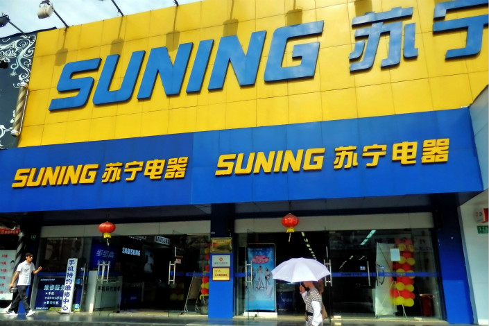 Suning Commerce Group announced that it plans to add 15,000 stores to its current 4,000 within three years — a vote of confidence in the future of China's brick-and-mortar businesses. Photo: Visual China