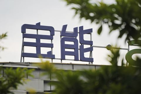 Baoneng started to purchase a large volume of Vanke's shares in late 2015 and soon was poised to take control of Vanke and oust its senior executives. But the takeover bid failed. Photo: IC