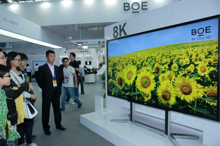 Boe makes big bet on big screens for Home dec far east ltd