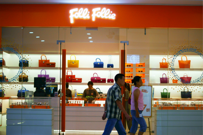 Folli Follie's plan to expand in China comes as more Chinese customers are buying entry-level luxury goods at home rather than abroad. Above, a Folli Follie fashion boutique is seen in Yichang, Hubei province, in August 2015. Photo: IC