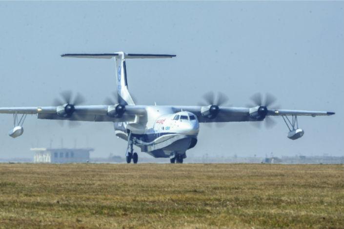 China Conducts Successful Flight of World's Largest Amphibious Aircraft