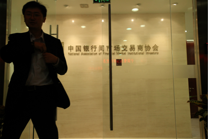 Inflated ratings remain a perennial problem, the National Association of Financial Market Institutional Investors said. Of the 1,500 or so publicly traded bonds covered by China's four largest ratings agencies, nearly 70% are ranked AA or above, according to data compiled by Bloomberg. Photo: Visual China