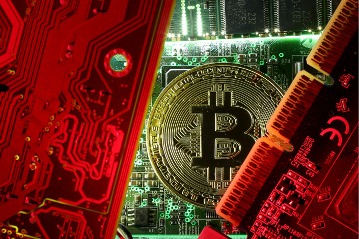 The price of the most-traded cryptocurrency rebounded after a five-day slump. Photo: Visual China