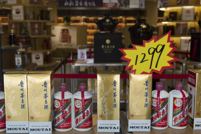 After Thursday's announcement, Kweichow Moutai's Shanghai-listed shares surged, reaching a record high of 726.50 yuan ($111) per share on Friday, before falling slightly by midday. Photo: Visual China