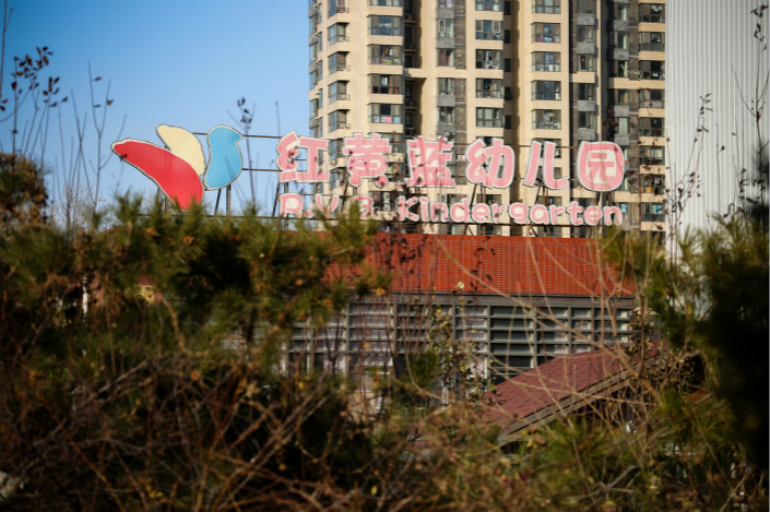 An official of the Supreme People's Procuratorate said that preschools' poor management and the lack of employee training and qualifications are to blame for the high number of child abuse incidents in the businesses. Above, an RYB Education kindergarten in Beijing was the site of a child abuse case in November. Photo: IC
