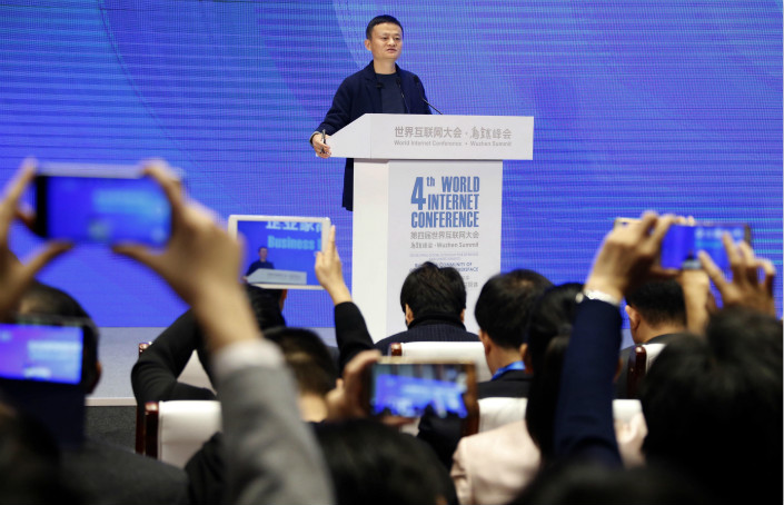 Alibaba founder Jack Ma speaks on Dec. 5 at a session at the World Internet Conference in Wuzhen, Zhejiang province. Photo: Visual China