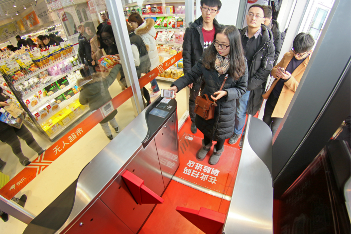 JD.com Inc. expects its first unmanned grocery store, which opened Dec. 30 in Yantai, Shandong province, to be profitable within six months. Photo: Visual China