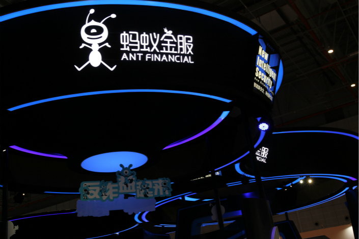 Although Ant Financial Services Group has abandoned plans to buy MoneyGram International Inc., the companies said they will continue to work together on strategic initiatives in the remittance and digital-payments markets. Photo: IC