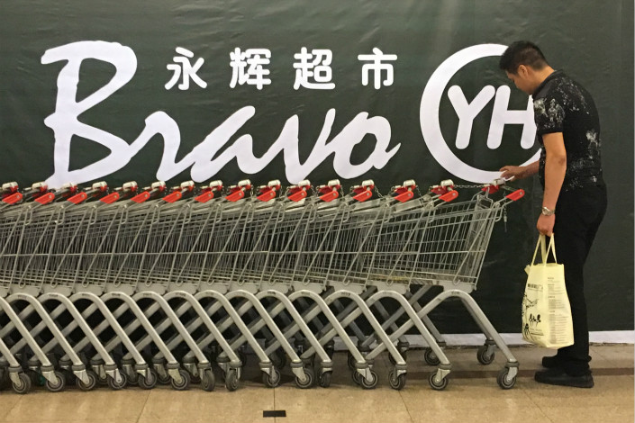 Yonghui Superstores Co. Ltd.'s stake in Chengdu Hongqi Chain Co. Ltd. will more than double to 21% from its previous 9%. Photo: Visual China