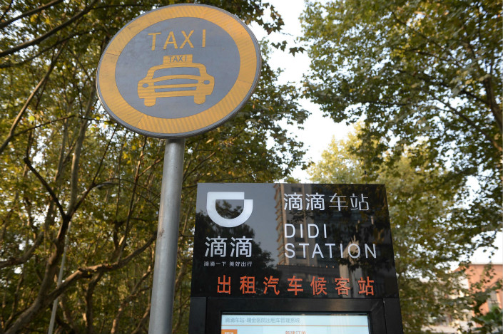 Didi Chuxing's buyout of Brazilian ride-hailing company 99 is only the latest in a series of Didi overseas acquisitions as the Chinese ride-hailing market becomes increasingly saturated. Photo: Visual China