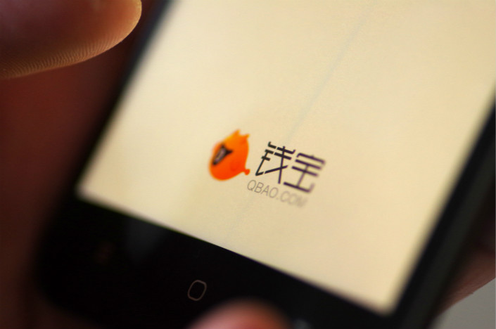 Internet finance firm Xiaosheng Youfu imitated the model of its competitor Qianbao, including promotions to attract new users. Xiaosheng Youfu created a point-based system in which users who put in a minimum of 199 yuan would earn a higher ranking and therefore greater interest payments. Photo: IC