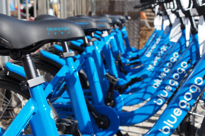 Didi Chuxing Technology Co. Ltd.'s  said its bike-sharing platform will include the new Didi shared-bike service, as well as rival services offered by Ofo and a third player, Bluegogo. Photo: Visual China