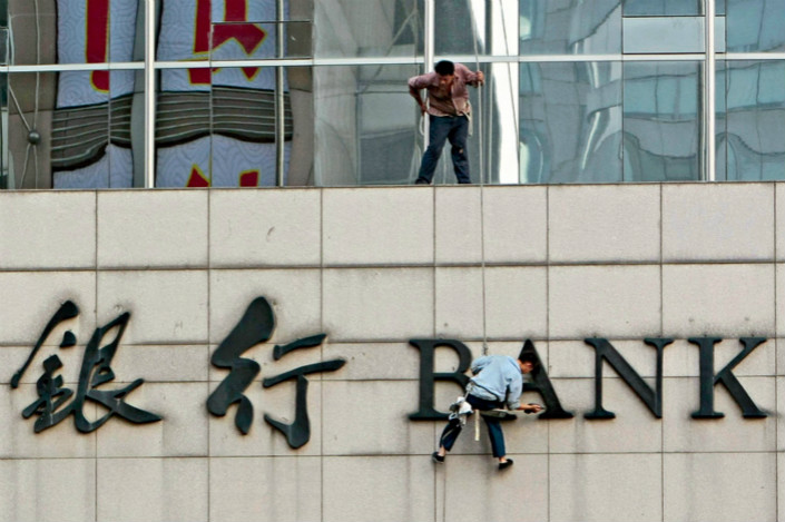 Despite growing complaints from banks, Chinese regulators are determined to get the asset management sector in line, even if it causes some pain. Photo: Visual China