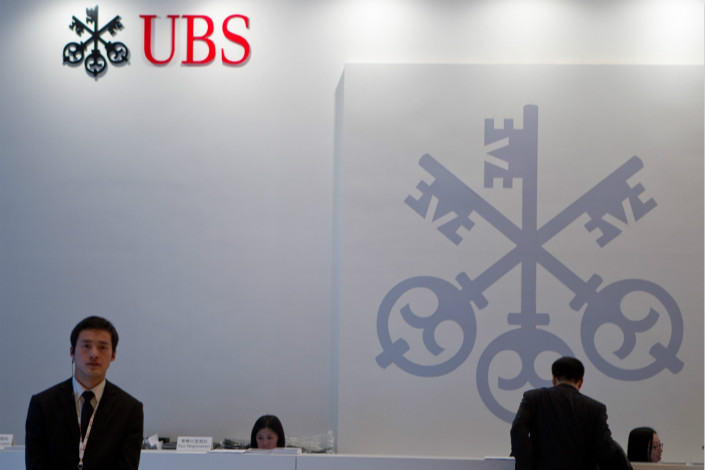 UBS Group's plans for China include developing a wealth-management-related business that targets the country's increasingly affluent investors through a new joint venture asset management company. Photo: Visual China