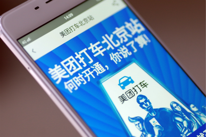 Industry analysts said that Meituan-Dianping's move into car-hailing could stir up the already mature sector, in which Didi Chuxing Technology Co. Ltd. has become the undisputed leader. Photo: IC
