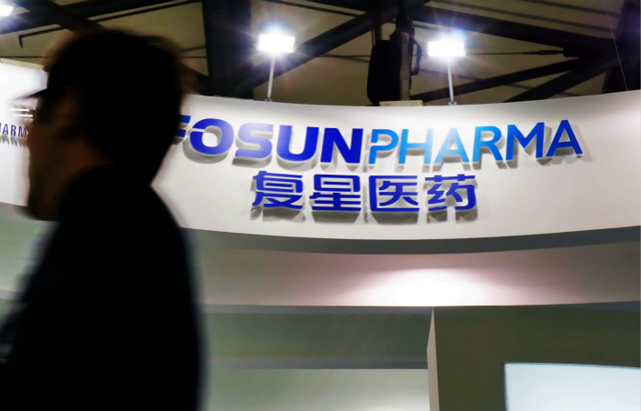 Fosun has expanded overseas in recent years, primarily through mergers and acquisitions. Some of its deals last year include taking majority stakes in Swedish respiratory machine-maker Goldcup and Indian drugmaker Gland Pharma. Photo: Visual China