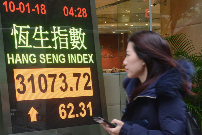 Hong Kong shares have gotten off to a good start for the year after performing exceptionally well in 2017, when they rose 36%, dwarfing gains of Chinese mainland stocks. Photo: Visual China