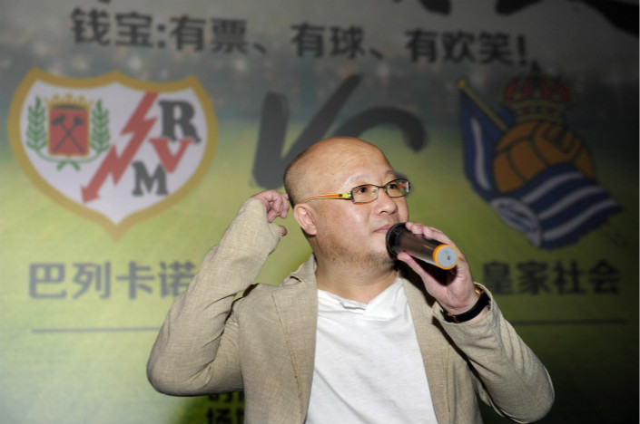 Qbao founder Zhang Xiaolei turned himself in to the police over allegations he scammed investors. Photo: Visual China
