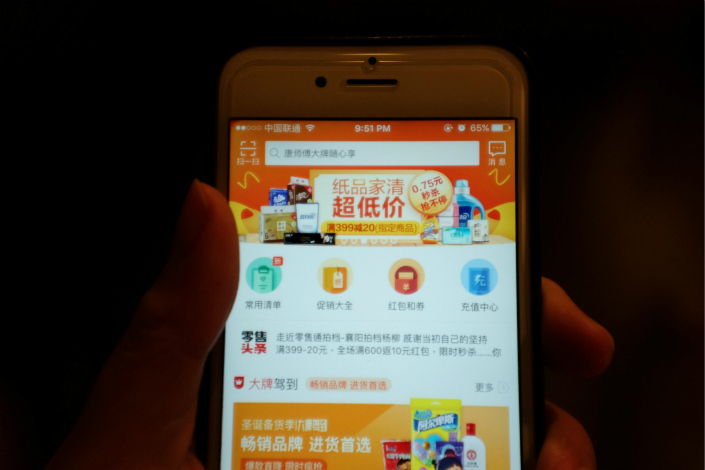As a consumer-to-consumer (C2C) marketplace, Alibaba's Taobao website is particularly prone to trafficking in pirated goods, since most sellers on the site are mom-and-pop operations that are difficult to police and control. Photo: Visual China