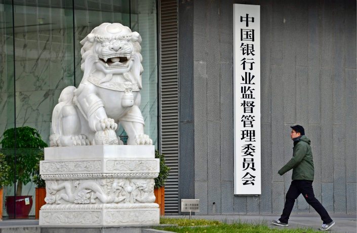 The China Banking Regulatory Commission will prioritize the regulation of interbank, wealth management, off-balance-sheet and shadow banking businesses this year as it deepens the financial deleveraging campaign, it said in a statement. Photo: Visual China